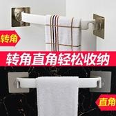 降價兩天 壁掛式單桿浴室毛巾架抹布掛架衛生間轉角架無痕吸盤免打孔毛巾桿