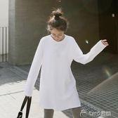 女生長T   韓版風中長純棉純色T恤女長袖寬鬆大碼圓領套頭打底衫女   ciyo黛雅