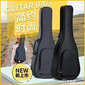 吉他琴包吉他包41寸加厚40寸防撞防摔通用吉他套吉他袋子防震 YYS【快速出貨】