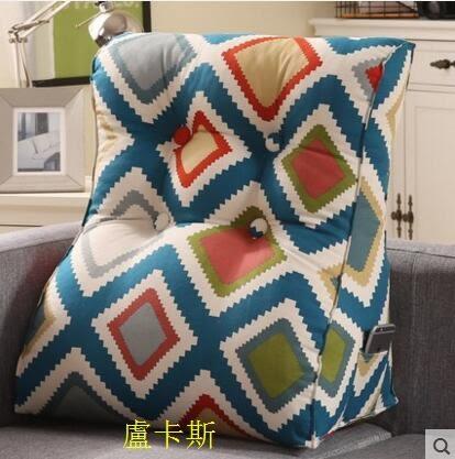 新款全棉帆布三角靠墊可拆卸加高加厚護腰大靠背墊可拆洗 小號