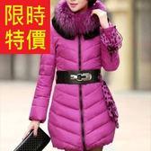 羽絨外套 有型獨特-細緻走秀款俏麗防寒女夾克4色61aa268【巴黎精品】