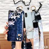 oppo手機殼 手機殼a83t軟硅膠A3A5支架a1掛繩79k套57m女款77潮73 晶彩生活