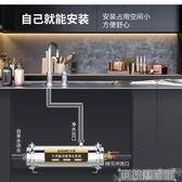 淨水器  仕瀚不銹鋼全屋凈水器家用廚房自來水過濾器大流量中央井水凈化DF 交換禮物