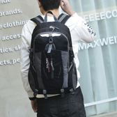徒步旅行運動男女防潑水大容量雙肩背包
