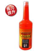 【旭益汽車百貨】G2000 馬力提升劑