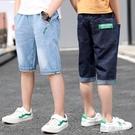 男童短褲2021年新款中大童褲子兒童牛仔褲韓版夏裝七分褲夏款潮孩 一米陽光