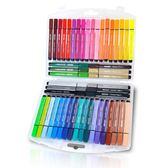 降價三天-水彩筆套裝兒童幼兒園小學生用24色48色36色可水洗無毒繪畫筆