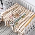 兒童嬰兒毛毯雙層加厚寶寶蓋毯新生兒小毯子秋冬季空調珊瑚絨被子 夢幻小鎮ATT
