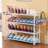 鞋櫃鞋架多層簡易家用經濟型鞋櫃收納架組裝現代簡約鐵藝防塵置物架子 igo街頭潮人