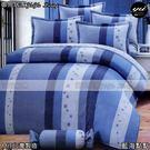 加大【薄被套+薄床包】(6*6.2尺)/加大高級四件式100%純棉『藍海點點』御元居家-MIT