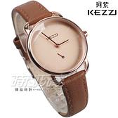 KEZZI珂紫 小秒盤 時刻流行腕錶 皮革錶帶 女錶 防水手錶 玫瑰金x咖啡色 C32-KE1675咖