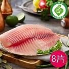 (產銷履歷)品安鮮物-鯛魚片(8片/200-299g)-含運組-
