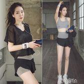 健身房瑜伽三件套寬鬆晨跑性感顯瘦跑步服運動套裝女夏 港仔會社