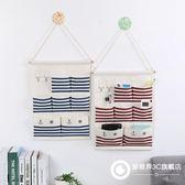 收納袋掛袋墻掛式布藝神器懸掛式門后掛兜包包襪子衣柜宿舍儲物袋