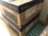 現貨 - 日本 Denon AVR-X4700H 環繞擴大機 - 9.2 聲道 8K『公司貨』