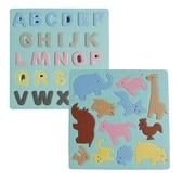 Pato Pato 動物園配對拼圖 ABC字母學習軟積木 馬卡龍色 益智巧拼 0604 地板拼圖 靜音教具 台灣製