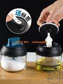 買二送一 勺蓋一體調味罐家用廚房玻璃調味瓶鹽味精密封調料瓶油刷瓶【輕派工作室】