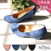 包鞋 絨布優雅楔型包鞋 MA女鞋 T266