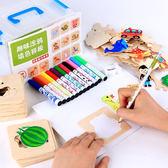 兒童學畫畫工具寶寶塗鴉塗色填色男女孩繪畫