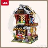 積木LOZ/俐智小顆粒拼裝積木玩具益智迷你中華商業街景拼插國風酒館街LX 小天使