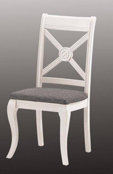 8號店鋪 森寶藝品傢俱 a-01 品味生活 餐椅系列 1022-11 卡蜜拉餐椅(米白色)