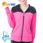 UV100 防曬 抗UV-涼感彈力心型拼接連帽外套-女