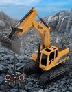 玩具賽車 遙控挖掘機玩具車電動挖機工程車大型合金挖土機挖機模型男孩【快速出貨八折鉅惠】