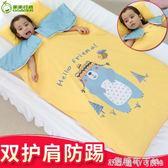 嬰兒睡袋兒童春秋冬款冬季純棉四季通用被子寶寶中大童防踢被神器  WD一米陽光