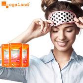 胺基酸錠 ☽ 幫助入睡 夜間代謝 運動加分【約3個月份】ogaland