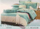 6*6.2 五件式床罩組/純棉/MIT台灣製 ||漫步北半球||