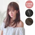 全頂假髮 小清新層次韓系中長髮 C8258 魔髮樂