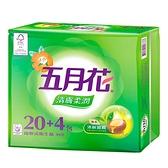 五月花清膚柔潤抽取式衛生紙100抽x24包【愛買】