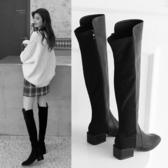 膝上靴 過膝長靴女秋冬新款顯瘦長筒靴粗跟彈力靴高跟女靴子高筒 降價兩天