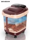 本博足浴盆全自動按摩洗腳盆恒溫器泡腳機電動加熱足療機家用深桶 安妮塔小铺