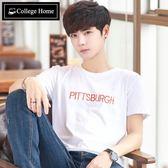 白色T恤男士圓領刺繡休閒潮流青年日系韓版簡約男裝半袖上衣衫