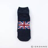 【GIORDANO】休閒配色彈力舒適短襪(2雙入)-67 海軍藍