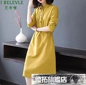 長袖襯衫洋裝 秋裝新款女棉麻連身裙顯瘦氣質中年媽媽減齡時尚長袖襯衫裙子