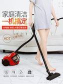 吸塵器揚子吸塵器家用大功率手持迷你靜音強力小型地毯吸塵機XC90LX220V 【四月特賣】