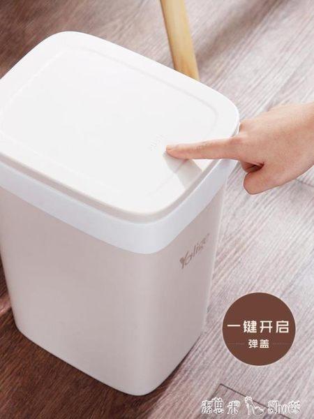自動換袋垃圾桶家用客廳臥室衛生間廚房辦公室大號創意衛生桶紙簍 YXS 潔思米