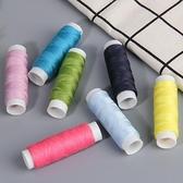 縫紉線 39色線家用縫衣線手工縫紉線縫包線小卷盒裝線402細線針線套裝【快速出貨八折搶購】