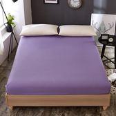 限定款單床包/雙人床包單件棉質全棉床單床墊套防塵床套席夢思保護套150公分180公分床罩保潔墊