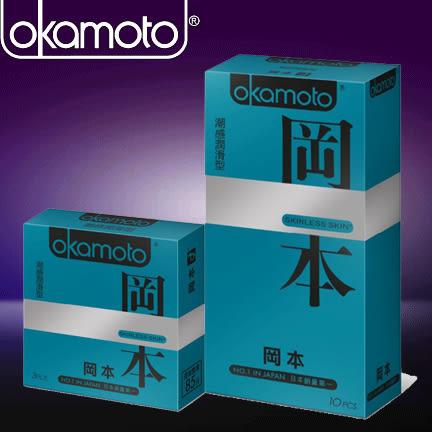 【凌晨也出貨全年無休】岡本潮感潤滑型10入 Skinless Skin保險套(藍)Super Luricative10片裝衛生套Okamoto