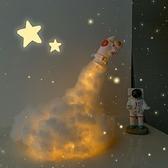 火箭燈diy材料包床頭燈led宇航員小夜燈兒童usb臺燈新年禮物創意 璐璐