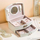 首飾盒公主歐式 韓國簡約手飾品帶鎖首飾收納盒 耳環耳釘飾品盒        瑪奇哈朵