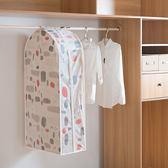 ✭慢思行✭【N348】立體印花衣服掛式防塵罩(S號) 居家 方便 清新 西服 防塵套子 保護