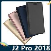 三星 J2 Pro 2018版 融洽系列保護套 皮質側翻皮套 肌膚手感 隱形磁吸 支架 插卡 手機套 手機殼