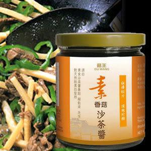 【菇王】素香菇沙茶醬(240g/罐)