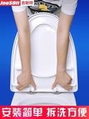 馬桶蓋座便蓋家用老式加厚U型抽水馬桶圈坐便蓋廁所蓋板通用配件 【快速出貨】
