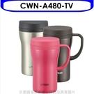 《快速出貨》虎牌【CWN-A480-TV】480cc茶濾網辦公室杯(與CWN-A480同款)保溫杯TV可可色
