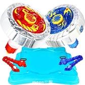 陀螺 【現貨】魔幻陀螺2代3玩具兒童拉線男孩新款發光旋轉對戰鬥盤正版夢幻套裝